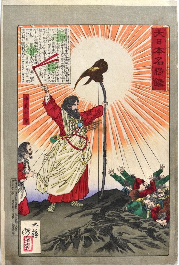 Yoshitoshi Mirror Of Famous Generals Of Japan Emperor Jimmu