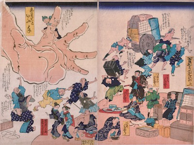 Anonymous (possibly by Kuniyoshi) On The Belly of Calmness, The Hand of Anxiety