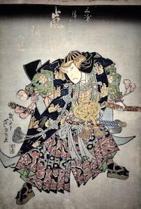 Ashiyuki, Arashi Rikan II as Mashiba Hisatsugu