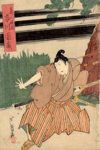 Ashiyuki, Ichikawa Danzo V as Kuranosuke