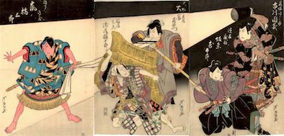 Ashiyuki, Actors in the Play Momochidori Naruto no Shiranami