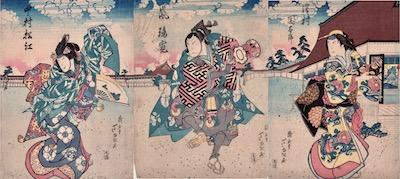 Ashiyuki, Nakamura Matsue III as Akoya in Dan-no-Ura Kabuto Gunki