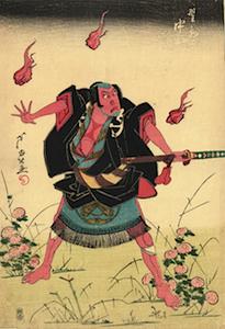 Ashiyuki, Nakamura Utaemon III as Yakanbei