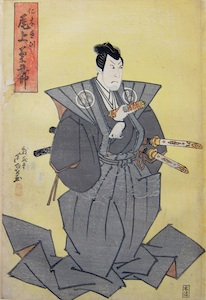 Ashiyuki, Onoe Kikugoro III as Nikki Sanenori, in the play Meiboku Sendai Hagi