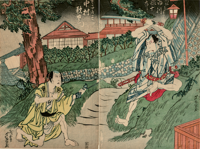 Ashiyuki, Ichikawa Ibijuro I as Tobei and Nakamura Utaemon III as Hyosuke