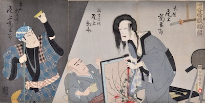 Baido, The Ghost of Oiwa