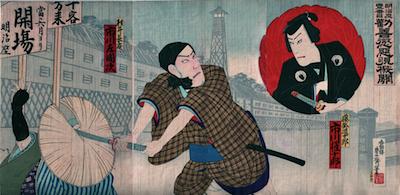 Baido, Ichikawa Sadanji as Murai Choan