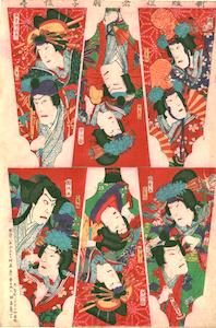 Baido, Rare Uncut Omocha-e of Battledores