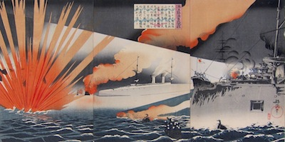Bairin, Senso-e of A Naval Battle at the Kaiyo Islands in Korea