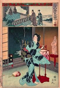 Chikanobu, 24 Paragons of Filial Piety 9 - Teiran