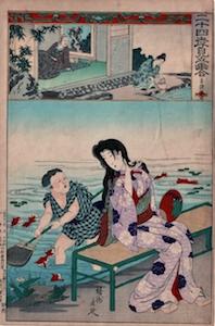 Chikanobu, 24 Paragons of Filial Piety - Chiang Shih