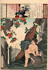 Chikanobu, Edo Embroidery Pictures Day and Night - Kintaro