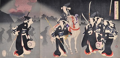 Chikanobu, Guard Ladies of the Chiyoda Palace