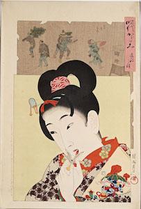 Chikanobu, Jidai Kagami (A Mirror of the Ages) - The Bunsei Era