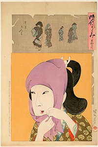 Chikanobu, A Mirror of the Ages - The Tenna Era