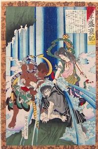 Chikanobu, The Priest Mongaku from The Rivals