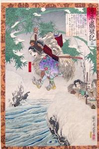 Chikanobu - Yoshitsune Crossing a River from The Rivals