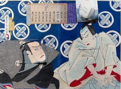 Chikayoshi, Chushingura Komochi-e