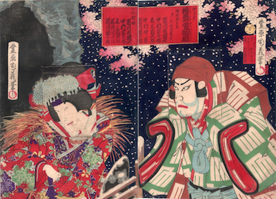 Chikayoshi, The Snow-Bound Barrier of Love Trick Print (Komochi-e)