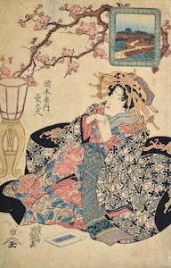Eisen, The Courtesan Nagadayu of Okamato-ya Seated Under a Cherry Branch