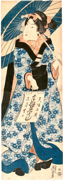Eisen, Young Woman Walking Under an Umbrella- Kakemono-e