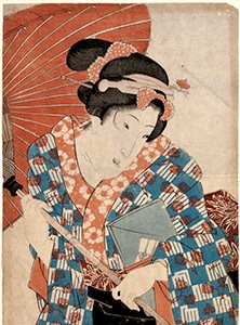 Eisen, Young Woman Walking Under an Umbrella