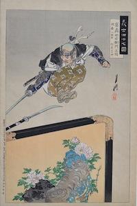 Gekko, Illustrations of the 47 Loyal Retainers - Tominomori Sukeemon Masanori