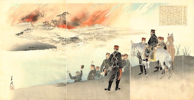 Gekko, The Battle at Tien-Chuang-Tai - The Gathering of 11 Generals