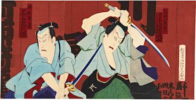 Ginko, Kabuki Sword Fight