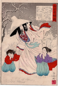 Ginko, A Mirror of Famous Women in Old and Modern Times - Tokiwa Gozen