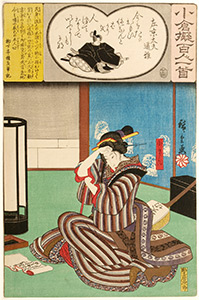 Hiroshige, A Comparison of the Ogura One Hundred Poets, 63, Michimasa.