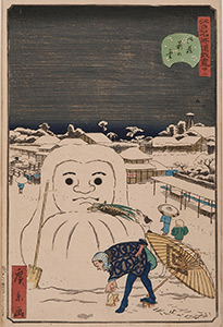 Hirokage, Humorous Events - Snowman