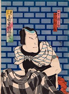 Hironobu, Portrait of an Actor against a Wall