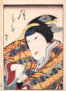 Hirosada, Kabuki Actor as an Onnagata