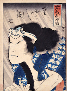 Hirosada, Actor in a Kabuki Role