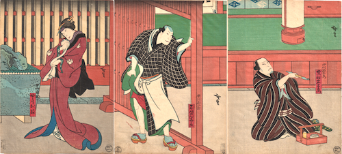 Hirosada, Actors in the Play Dojima Sukui no Tatehiki