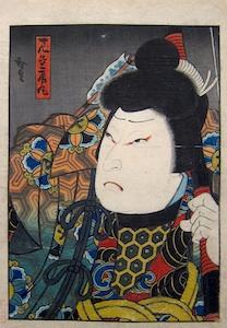 Hirosada, Arashi Rikaku II as Amako Fusamaru