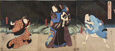 Hirosada, Arashi Rikaku II as Nippon Daemon
