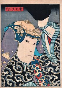 Hirosada, Arashi Rikaku II as Yoshikawa Saemon