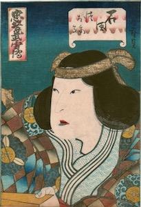 Hirosada, Arashi Rikan III as Ishida no Tsubone