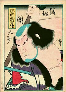 Hirosada, Arashi Rikan III as Kaji Dankuro
