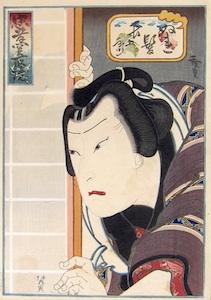 Hirosada, Ichikawa Ibizo V as Kinugawa Tanizo