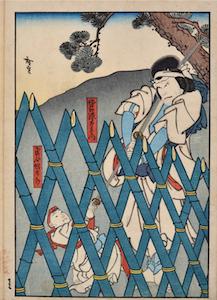 Hirosada, Horiguchi Gentazaemon and Tamiya Botaro