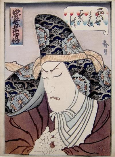 Hirosada, Ichikawa Ebizo V as the Warrior Akushichibyoe Kagekiyo from Tales of Loyalty, Bravery and Filial Devotion
