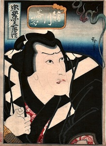 Hirosada, Ichikawa Ebizo V as Kinugawa Tanizo