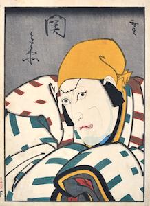 Hirosada, Portrait of Ichikawa Ebizo V