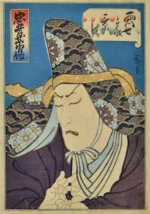 Hirosada, Ichikawa Ebizo V as the Warrior Akushichibyoe Kagekiyo