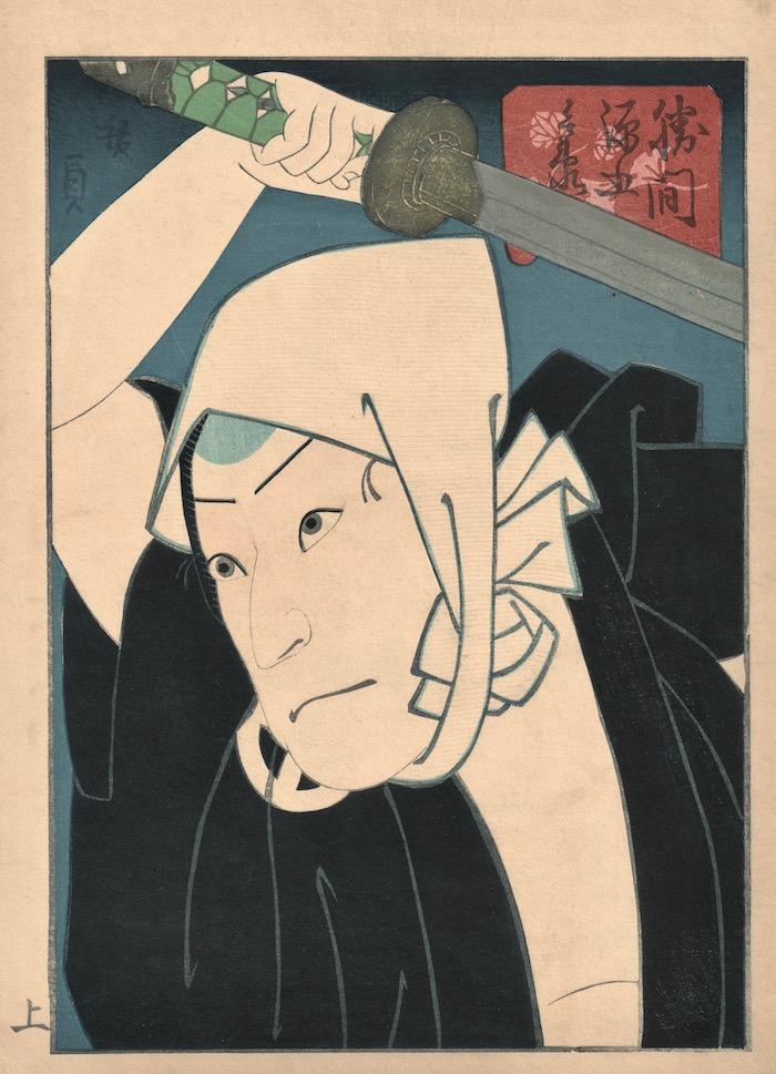 Hirosada, Jitsukawa Enzaburo I as Satsuma Gengobei