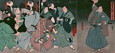Hirosada, Kanadehon Chushingura