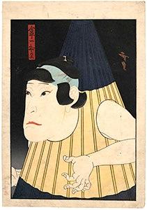 Hirosada, Kasa Ippon-ashi (One Legged Umbrella Demon)
